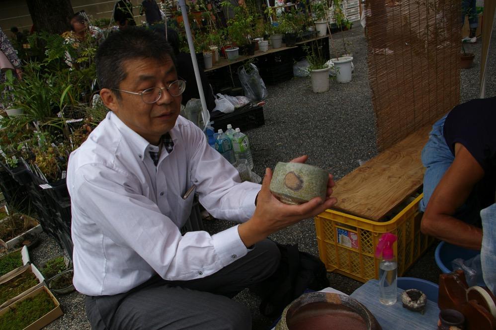 Isamu Houshido
